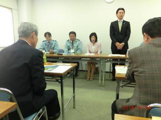 愛子diary: 四條畷市交野市清掃施設組合・エコクリーンセンター ...
