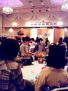 福井県地域活動連絡協議会新春のつどい開催