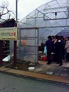 神明地区女性の会が河和田地区生ゴミリサイクルの視察
