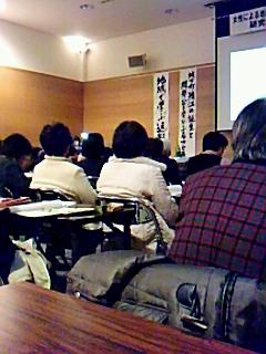 「女性による地域を学び考える会」研究発表会