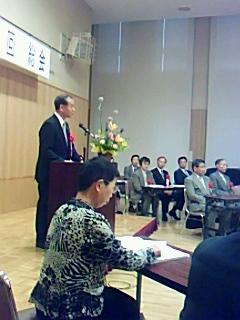 鯖江市子ども育成連絡協議会第1回総会開催
