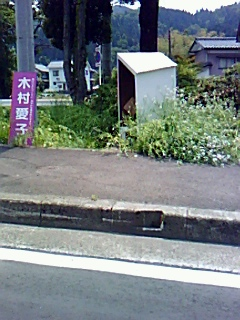 バス停アート花盛り
