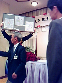 主宰森下先生の米寿をお祝い