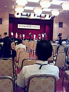 青少年健全育成鯖江市民会議開催