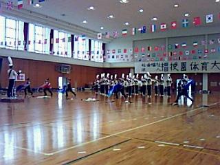 賑やかに開催された福授園体育祭に参加
