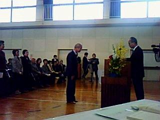 鯖江高年大学閉行式行われる