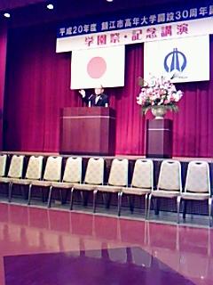 鯖江市高年大学30周年記念式典盛大に開催
