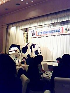 鯖江市民間保育園連盟新年会開催される