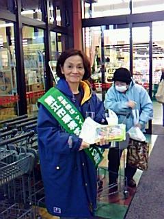 レジ袋無料配布中止キャンペーン