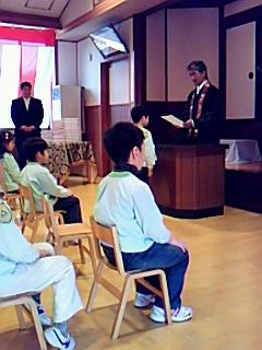 鯖江市の慈光保育園、みんな仲良し仏の子23人卒園