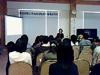 鯖江市地域活動連絡協議会第30回総会開催