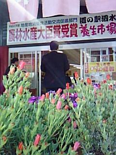 菊地市の「あいのりタクシー」と有朋の里シスイを研修