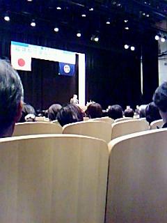福井県児童福祉推進大会で平井町母親クラブ表彰
