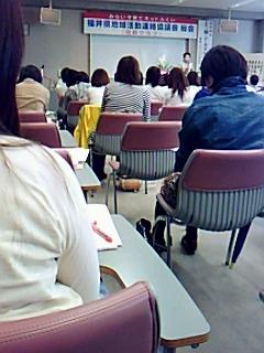 福井県地域活動連絡協議会の第28回総会開かれる