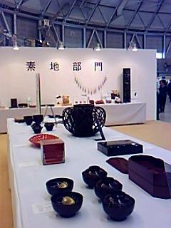 丹南産業フェア開幕