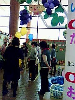第40回鯖江市福祉大会開催される