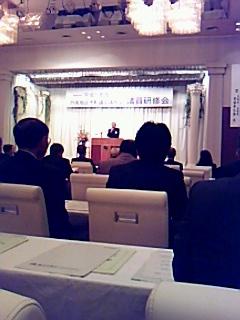 丹南市町議長会議員研修会鯖江市で開催