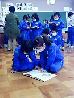 河和田小学校で図書館司書ブックトーク