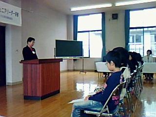 鯖江市子ども会第1期ジュニア・リーダー任命式