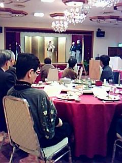 鯖江市文化協議会創立50周年記念祝賀会