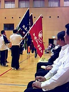 第56回鯖江市民体育大会始まる