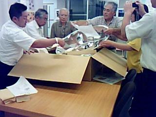 鯖江市環境まちづくり委員会環境教育グループ「ソーラークッカー」にワクワク
