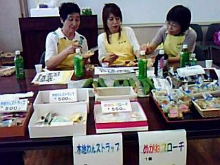 福井県連合婦人会文化講演、会員の集い