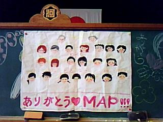 河和田アートキャンプ2010 ありがとうぱたぱた絵本