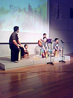 男(ひと)と女(ひと)共生塾「笑う父親が社会を変える」開催