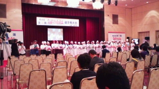第4回全国高校生食育王選手権大会開催される