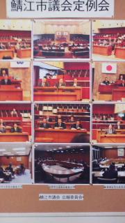 鯖江市役所ロビー「議会活動」コーナー