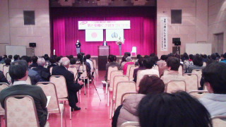 さばえ男女共同参画ネットワークフェスタ講演「凜として生きる」講師橋本眞由美氏