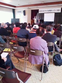 鯖江生ごみリサイクル市民ネットワーク総会開かれる
