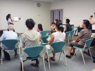 さばえっこ図書ボランティアネットワーク「ミニ研修会」親子で楽しむ