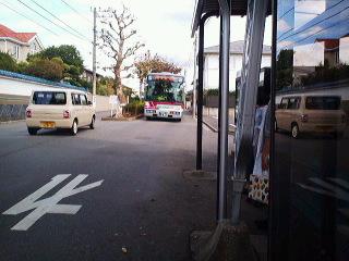 船橋市富士見台バス停