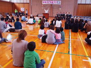 福井県子どもまつり、ユーカルさばえで開催