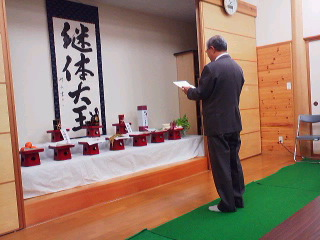 鯖江継体の会 五穀豊穣感謝祭