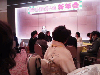 福井県連合婦人会新春のつどい