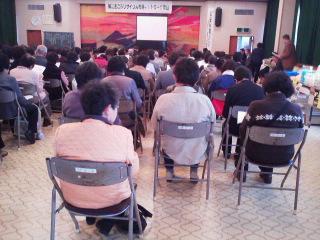 鯖江生ごみリサイクル市民ネットワーク総会