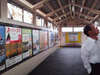 鯖江駅構内の伝統産業・越前漆器の宣伝