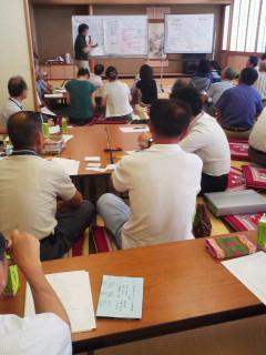 「魅力あるまちづくり推進事業」活動指定団体リーダー研修会