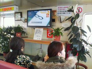 鯖江のメガネミュージアムの「あさいち」鹿児島で観る