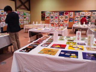 河和田地区文化祭第2会場のうるしの里会館