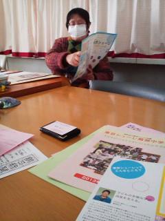 東京シューレ葛飾中学校の奥地校長先生よりフリースクールを研修