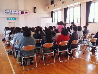 鯖江市連合婦人会総会開催