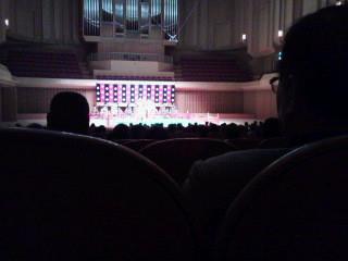 ハーモニーホールで雅楽を楽しむ