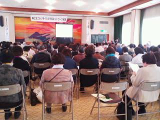 鯖江生ごみリサイクル市民ネットワーク総会、盛大です