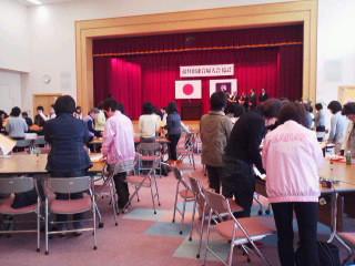 福井県連合婦人会総会 県民指標読み上げ 始まる
