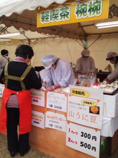 鯖江市「菜花まつり」出店者の屋台並ぶ