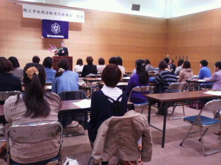 第34回鯖江市地域活動連絡協議会(閉会)総会